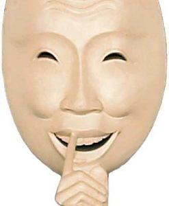Bali Wood Mask Style C